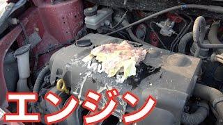 【動くキッチン】車でお好み焼き作ってみた