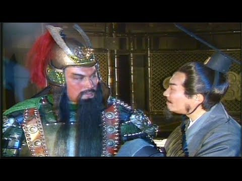 Zhuge Liang Gives Guan Yu An Important Task (Romance Of The Three Kingdoms 1994)