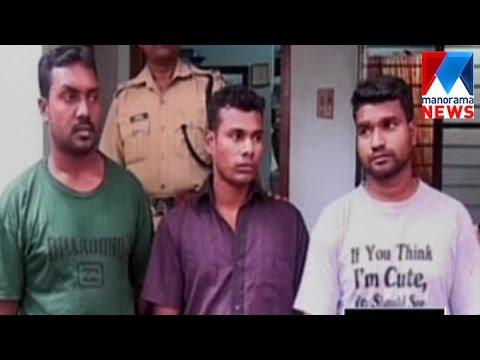 Maranellur Suresh Murder Case; Three Arrested | Manorama News