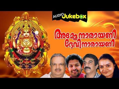 Amme Narayana Devi Narayana Vol-4 | Devotional Songs | Malayalam | Audio Jukebox
