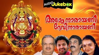 Amme Narayana Devi Narayana Vol-4 | Devotional Songs | Malayalam | Audio Jukebox
