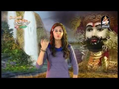 Kinjal Dave | Nejavalo DJ RAMDEV - Part 2 | DJ Non Stop | Gujarati DJ Mix Songs | Ramdevpir Songs