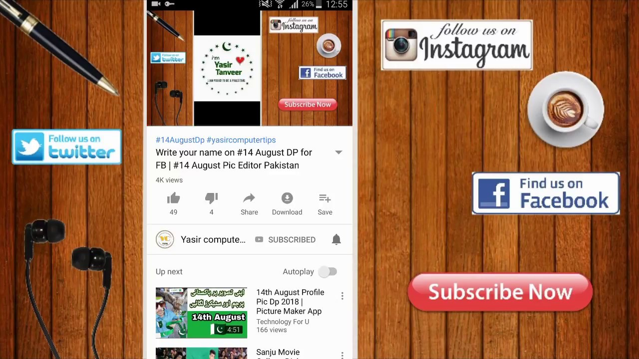How to download 14 August dp templete and application