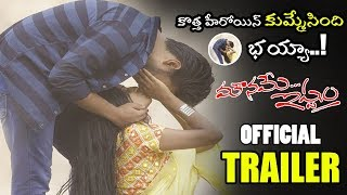 Mouname Istam Movie Official Trailer || Ram Karthi || Parvathi || Latest Telugu Trailers || NSE