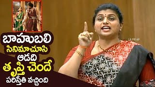 MLA Roja Raises Bahubali Movie Scene While Speaking Over Women | Filmylooks