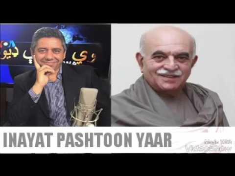 Mehmood khan achakzai interview to BBC pashto VOA 10 march 2017