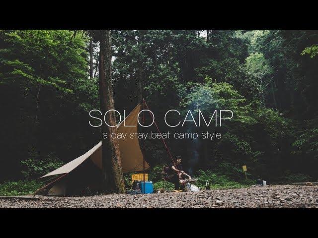 【キャンプ】初めての泊まり。焚き火に男の料理!「ソロキャンプ」Solo Camping