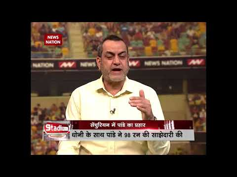 Stadium: MS Dhoni loses his cool over Manish Pandey for losing focus