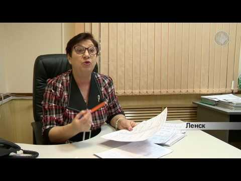 В чем проблемы трудоустройства в Ленском районе