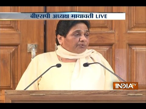 Watch: BSP Supremo Mayawati At A Press Conference Over SP-BJP Venture
