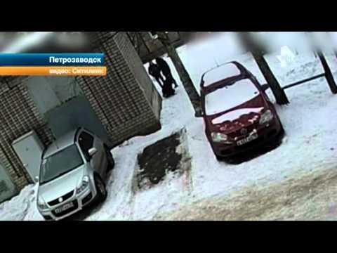 В Петрозаводске избили девушку
