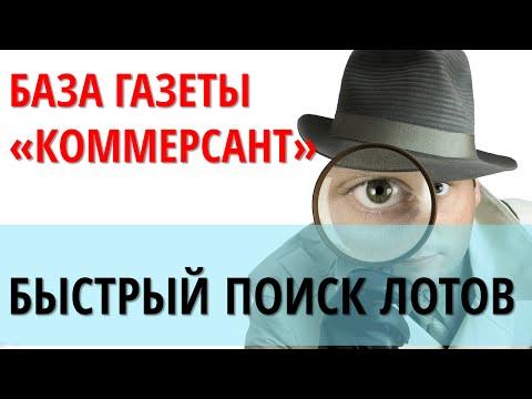 Сбербанк АСТ банкротство -