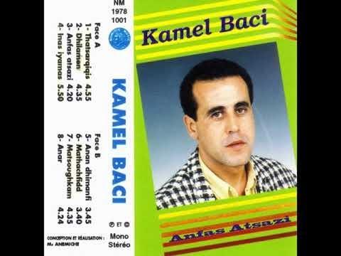 Kamal :