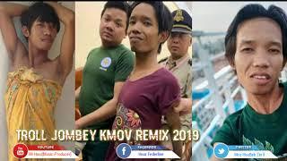 Remix Troll - ចំប៉ីខ្មៅ - 2019 break Mix  New Song ...
