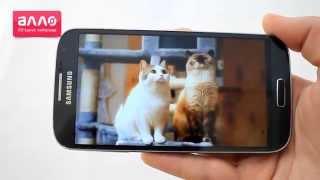Телефон Samsung Galaxy S4 Отзывы Самсунг  S4 видео(Телефон Samsung Galaxy S4 Отзывы Самсунг S4 видео https://www.youtube.com/watch?v=_6iZOJbONHE Samsung официально объявила Galaxy S4 ..., 2014-09-07T05:16:10.000Z)