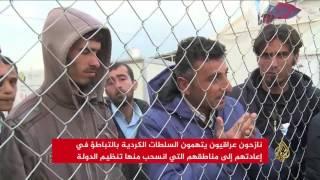 مخيم جماكور يتوقف عن استقبال نازحي غربي الموصل