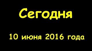 видео В Москве отметят День Мебельщика