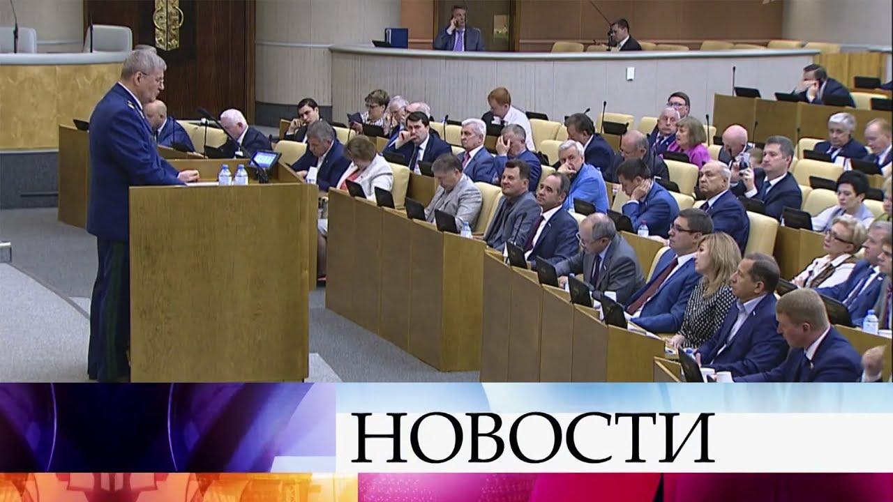 Генеральная прокуратура проверит все образовательные учреждения в России.
