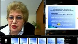 Инновационные подходы в преподавании Русского языка (часть 2) - Кибирева Л. В.