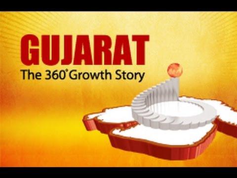 Gujarat - A 360 degree Growth Story