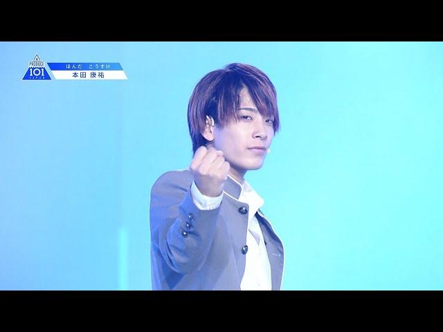 【本田 康祐(Honda Kosuke)】福島l~ツカメ it's Coming~l推しカメラ