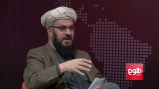 TAWDE KHABARE: Kabul Reiterates Its Call To UN To Lift Sanctions Against Hekmatyar
