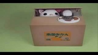 Itazura Cat Thief Money (Piggy) Bank
