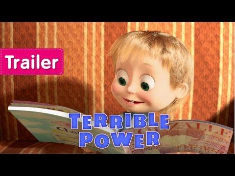 Masha and The Bear - Terrible Power! 💋 (Trailer)
