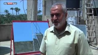 """الطبخ بغزة وفق """"الحاجة أم الاختراع""""   23-5-2015"""