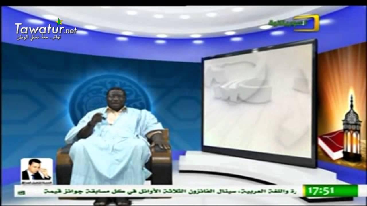 برنامج وصايا -الأولاد - الموريتانية