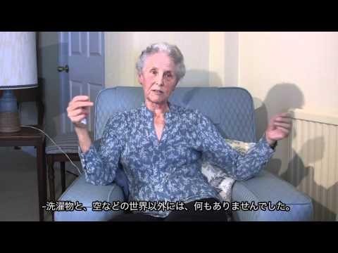 アン・シーワードへのインタヴュー