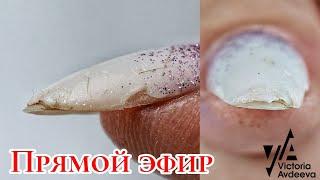 МАНИКЮР ОНЛАЙН Виктория Авдеева