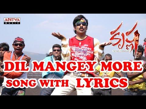 dil-mangey-more-full-song-with-lyrics---krishna-songs---ravi-teja,-trisha-krishnan,-chakri