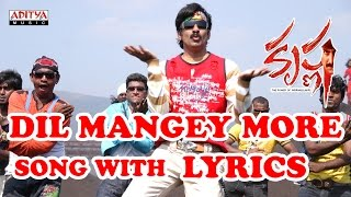 Dil Mangey More Full Song With Lyrics - Krishna Songs - Ravi Teja, Trisha Krishnan, Chakri