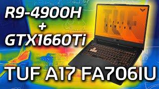 AMD R9-4900H가 게이밍 노트북, 성능이 갑이야…