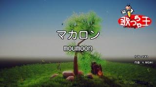 トリンプ・インターナショナル・ジャパン「AMO'S STYLE」CMソング 「ア...