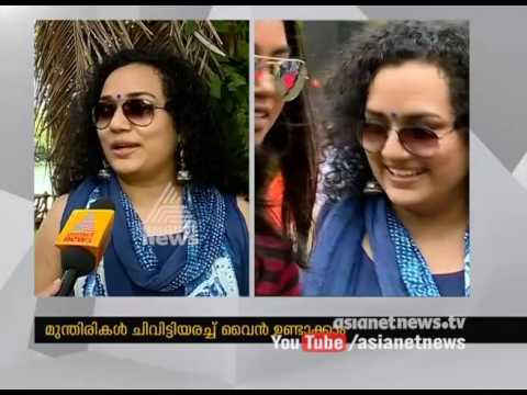 Grape stomping for Wine making by celebrities at Kochi