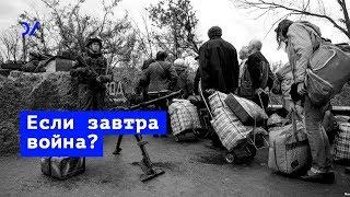 Вооруженные конфликты от Югославии до Таджикистана — Владимир Федорин