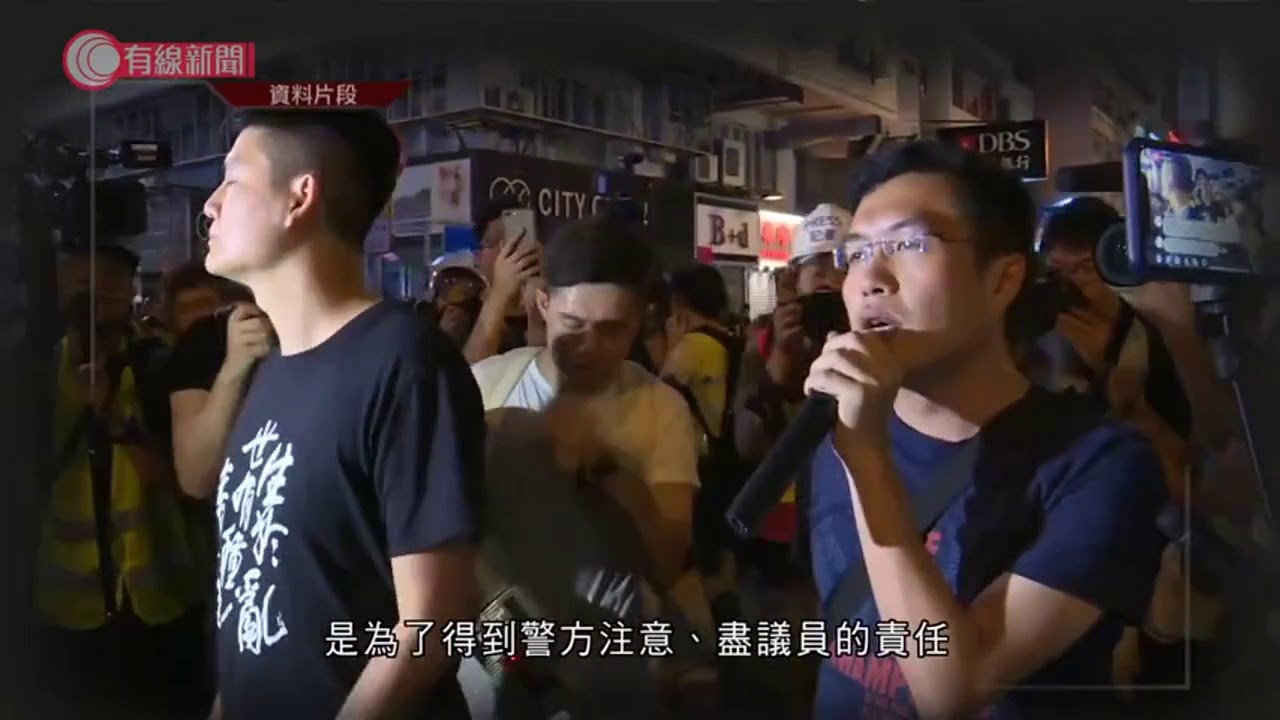 區諾軒去年涉以「大聲公」襲警案 被判140小時社會服務令 - 20200424 - 香港新聞 - 有線新聞 CABLE News - YouTube