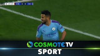 Σαχτάρ - Μάντσεστερ Σίτι (0-3) - Highlights - UEFA Champions League 2019/20 | COSMOTE SPORT