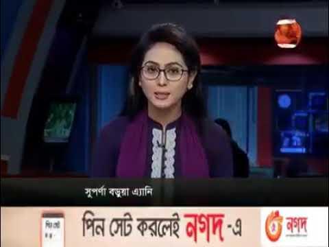 Download ময়না বা টিয়া নয়, কথা বলে কুষ্টিয়ার রোহানের পোষা শালিকওAll Bangla Funny videos Tips BD.