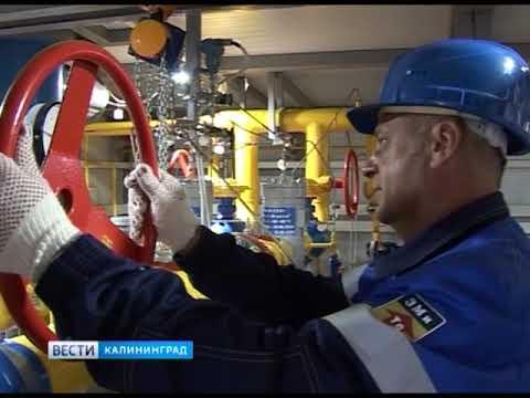 Черняховску дадут 100 млн на газификацию