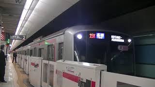 東急5163F 各停小竹向原行15K 横浜発車