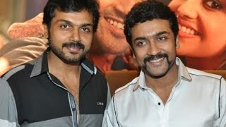 Surya and Karthi Joins in a Film