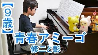 亀と山P『背中越しのチャンス』も弾いてます♪↓↓   https://youtu.be/1e9...