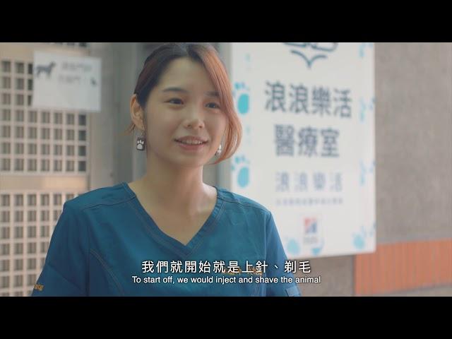 2020USR 特色影片 中興大學