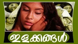 Repeat youtube video Malayalam Full Movie Ilakkangal | Romantic movies | Full Malayalam Movie HD