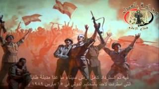 «إعلام العدل» يهدي الشعب والجيش «وثائقي» بمناسبة عيد تحرير سيناء (فيديو) | المصري اليوم