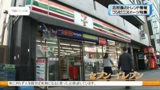 TOKYO MX 「チェックタイム」2012/06/11 放送 最新トレンドチェック 最...