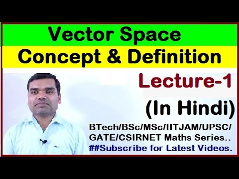 Vector Space - concept and definition in Hindi(Lecture 1)